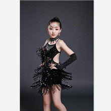 Luxury Shining Sequin Fringe Green Black Yellow Rose Salsa Dress Children Girls Kids Latin Dresses Girls Rumba Dance Costumes
