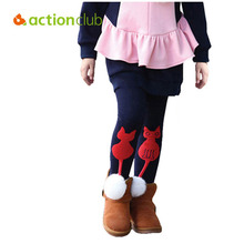 Free Classic Legging Pattern for Girls 18 mths12 years