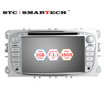 SMARTECH 2 Din Android 7.1.1 OS 7 inch Car Radio DVD Player GPS Navigation Head Unit For FORD/Focus/S-MAX/Mondeo//C-MAX/Galaxy