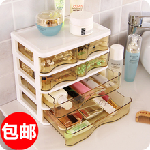 2017 New Arrival Storage Box Organizer Organizador Drawer Cosmetic Case Plastic Table Top Jewelry Rectangle Jewelry Box Glossy