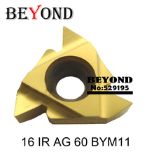 16 IR AG 60 BYM11, Indexable Tungsten Carbide Threading Lathe Inserts For Threaded Lathe Holder(China)