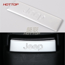 1PCS Car Frame Trim Cover Interior Accessories Armrest Arm Rest Back Trim Kit ABS For Jeep Renegade Free Shipping Silver