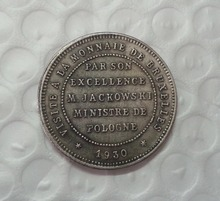 1930 Poland Coin COPY FREE SHIPPING(China)