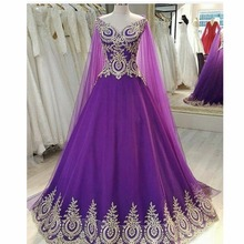 Best Selling Vestidos De Formature Purple V Neck Appliqued Lace Floor Length A Line Prom Dresses 2017