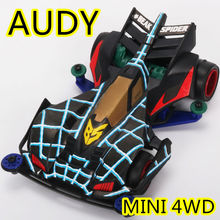 AUDY MINI 4WD beak spider assemble electric model car Raider buggies Kits 4WD Racing Cars Educational Toys Children Gifts