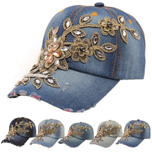 Adjustable Casual Full Crystal Floral Bling Rhinestone hip hop Snapback Denim Hat for women Baseball Cap(China)