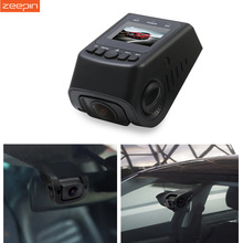 A118C-B40C Car DVR Camera Recorder Full HD 1080P H.264 Safe Capacitor Dash Cam Video Recorder Novatek 96650 Mini Car Camera