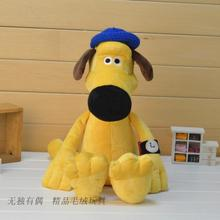 NICI plush toy stuffed doll cute clever Shepherd collie dog Bitzer hat watch protect sheep animal 1pc Christmas birthday gift
