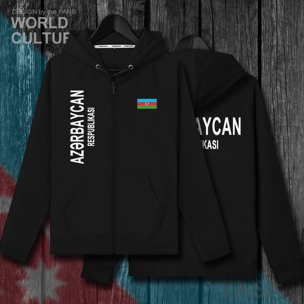 H00000_NAT_Azerbaijan01_HA01black-first