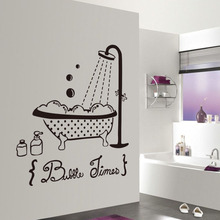 Baby Love Shower Bathtub Wall Stickers quote for kids Bathroom Glass Door Children Shower Art Sticker Removable home decor ideas(China)