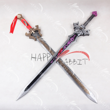 Dynasty Warriors 7 Liu Bei Double Swords PVC Replica Cosplay Props-0759