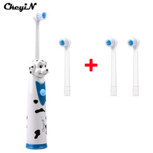 CkeyiN 4 Head Kids Toothbrush Rotary Children Electric Toothbrush Waterproof Sonic Electric Massage Teeth Brush Dental Care 48(China)