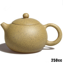 250ML Authentic  Zisha Masters Handmade Teapot Purple Clay Ore Chinese Kung Fu Tea Pot Kettle