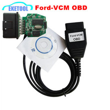 A+Quality Stable FoCOM VCM OBD PIC18F2455 Multi-Language For Ford VCM OBD Working Car For Ford/Mazda MINI Version Tool(China)