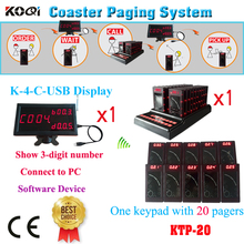Restaurant Guest Calling System Featured Product PC Software Display With Red Coaster Pagers(1 display+1 keypad+20pcs pages)(China)