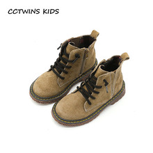 CCTWINS KIDS 2017 Kid Fashion Black Children Girl Baby Brand Boot Toddler Boy Genuine Leather Lace Up Khaki Martin Boots C1136(China)