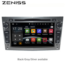 Free shipping Universal 2din for Opel Astra Vectra Antara Corsa Car DVD Android GMC Terrian GPS Navigation WIFI RDS