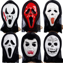 2017 Horror Skeleton Skull Scary Ghost Fancy Dress Masquerade Scream Mask Carnival Party Decorations