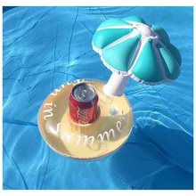 1Pcs Mini Cute Swimming Pool Mushroom Tree Floating Inflatable Drink Holder Bathroom Beach Party Kids water Toy Cup Care Row(China)