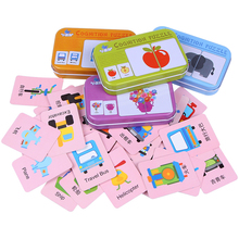 Dental House Baby Early Educational Toy Graphic Matching Game Cartoon Puzzle Tearproof Card Fruit Animal Traffic English Letter