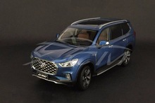 Diecast Car Model MAXUS D90 SUV 1:18 (Blue) + SMALL GIFT!!!!!!!