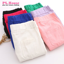 7 Colors Casual Women Pants 5XL Plus Size pencil pants elastic high waist trousers black white green blue HS11