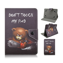 "10"" Cute Universal Tablet Foldable Leather Case For Digma Plane 10.51 10.1 inch Tablet Case Cover bags+Dust plug+pen"