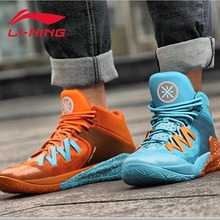 Lining Wade's 2016 New Basketball Shoes Wade Team Is Yuanyang Basketball Shoes ABAK047