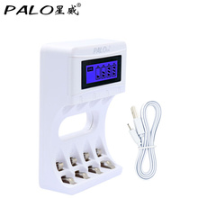 HOT ! Intelligent 4 Slots Smart LCD Battery Charger Rechargeable USB Charger AA / AAA NiCd NiMh Rechargeable Batteries