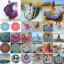 Mandala Round Tapestry Polyester Cloth Beach Mat Indian Yoga Mat Thin Beach Shawl Wall Tapestry Home Decor Carpet Rugs Wholesale