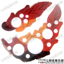 2 Sets Grape Leaf Hole Design Acoustic Guitar Pickguard Anti-scratch Plate for round back ovation guitar
