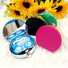Top Sale Fashion Perfume Bottle Design Contact Lens Box Case Container Holder With Mirror Tweezers(China)