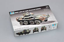 TRUMPETER 07268 1/72   USMC LAV-25 Light Armored Vehicle  Assembly Model kits scale model  3D puzzle vehicle model