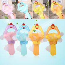 Handheld Portable Mini Hand Operated Fans Charming Cute Cartoon Chicken Student Children Toys Air Conditioner Cooler