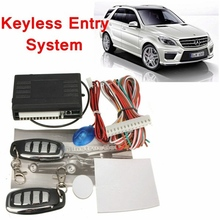 Hot Car Auto Remote Central Kit Door Lock Locking Vehicle Keyless Entry System With Remote Controllers