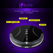 Intelligent sweeping robot cleaner WiFi automatic ultra-thin remote charging floor