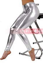 Men's Seamless Sexy Outer Coating Silver Charm Nine Point Pants(China)