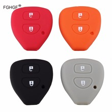 FGHGF New 2 Button Remote Fob Shell Case Car Silicon Key Cover for TOYOTA Corolla Camry