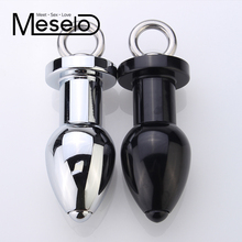 Buy Ring Tail Anal Shower Enemator Shower Anal Butt Plug Head Enema Nozzle Anal Cleaning Men Anal Plug Sex Toy Metal Stainless Steel