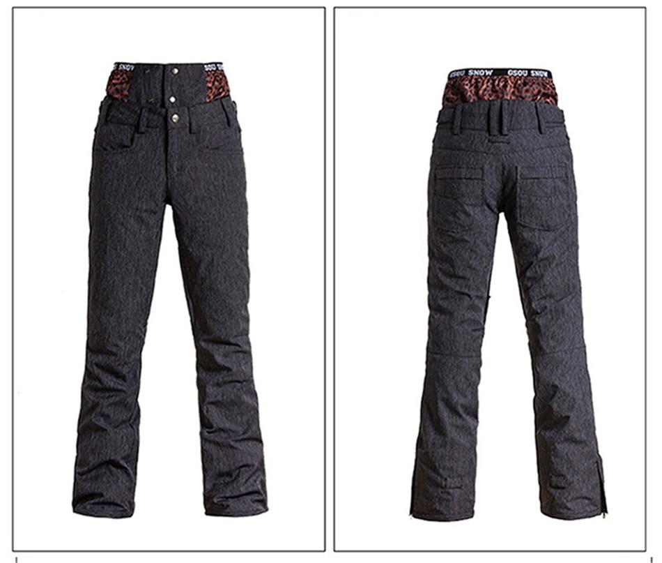 5-pants