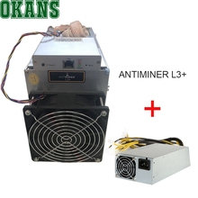 Buy Hot Selling New AntMiner L3+ LTC Miner 504M Scrypt Litecoin Bitmain Mining Machine Original APW3+Power Supply Stock for $722.22 in AliExpress store