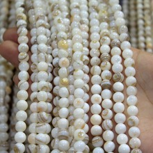 Wholesale  Natural Stripes Chinese Shell Beads For Jewelry Making DIY Bracelet Necklace stone 4/5/6/7/8  mm Strand 15.5'