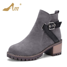 AME size 34-43 Autumn Winter Women Boots Casual Ladies shoes Martin boots Suede Leather ankle boots High heeled Snow boot