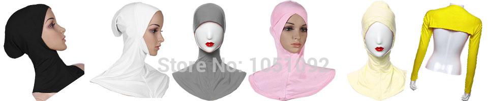 Muslim hijab 960 200 1