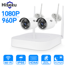 Buy Hiseeu 4CH 960P/1080P Wireless CCTV System wifi 2pcs waterproof outdoor Bullet IP Camera Security video Surveillance Kits P2P for $95.45 in AliExpress store