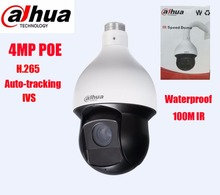 Original Dahua PTZ 30x IR Rede IP PTZ Câmera 4Mp SD59430U-HNI substituir SD59430U-HN auto tracking Speed Dome DH-SD59430U-HNI(China)