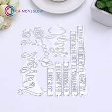 CH SEASON OF CHEER Metal Cutting Dies Stencil for DIY Scrapbooking Album Embossing Paper Card Decorative Craft(China)