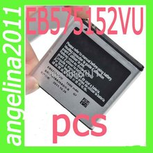 cell phone EB575152VU Battery For Sprint Galaxy S Verizon Fascinate Verizon SCH-I500 Verizon SCH-I500 Fascinate