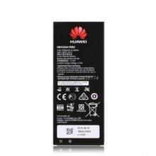 High Quality HB4342A1RBC 2200mAh Li-ion Battery For Huawei Honor 4A Honor4A SCL-TL00 SCL-ALOO +Tracking Code