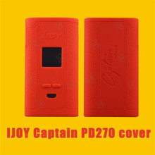 5pcs 2017 Wholesale IJOY Captain PD270 skin case cover Box Mod 234w 20700 battery mod Silicone Case Cover from China RHS factory(China)